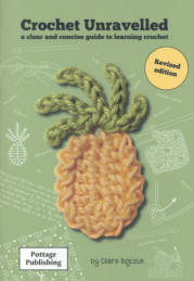 Crochet Unravelled Book - Click HERE to view some of the patterns in this Book